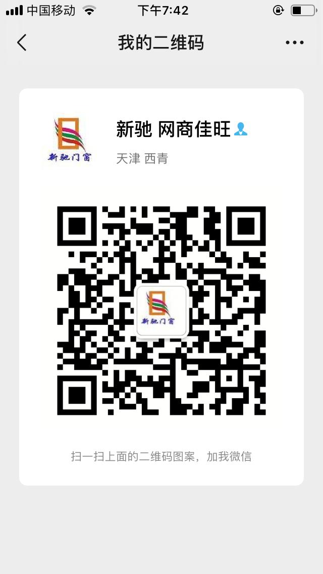 微信图片_20190219194144.png